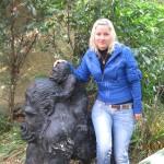 Зоопарк 145
