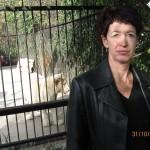 Зоопарк 297