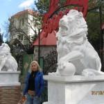 Зоопарк 308
