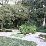 Зоопарк 418