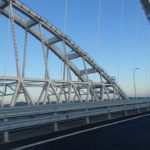 арка Керченского моста
