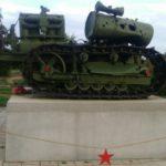 трактор времен войны